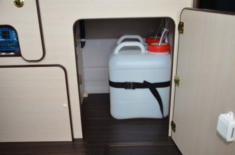 ■給排水タンク(13ℓ)
